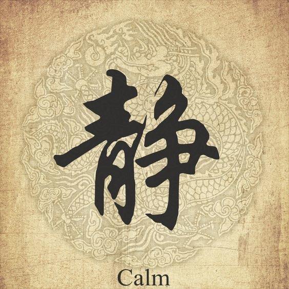 img 5aa833e5c4909 12 símbolos chinos que querrás tatuarte