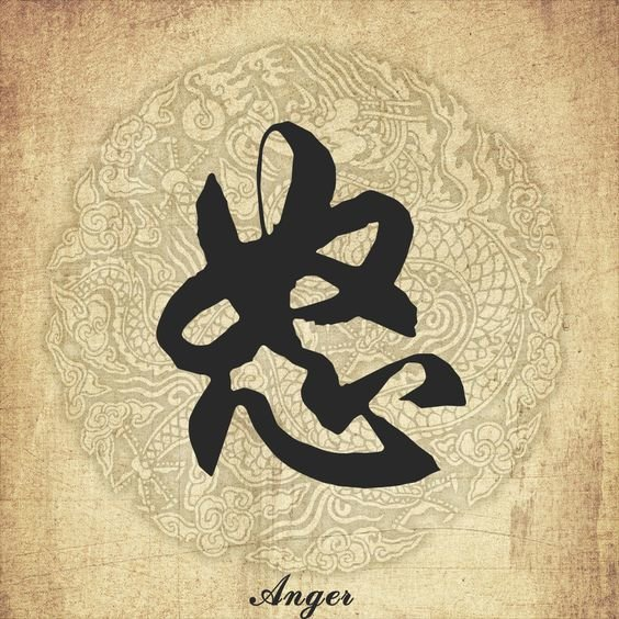 img 5aa8340ab5781 12 símbolos chinos que querrás tatuarte