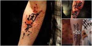 12 símbolos chinos que querrás tatuarte